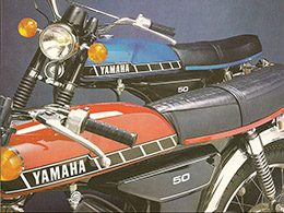 1978 80 YAMAHA FS1 M & DX 2G0   MAGAZINE ADVERT 1